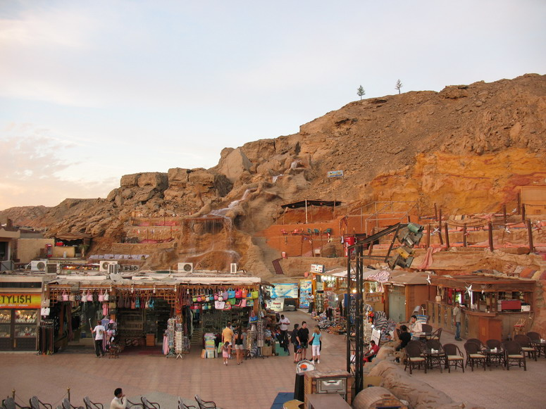Старый рынок - old market