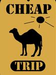 Чип-Трип